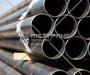 Труба стальная водогазопроводная (ВГП) ГОСТ 3262-75 в Чебоксарах № 6